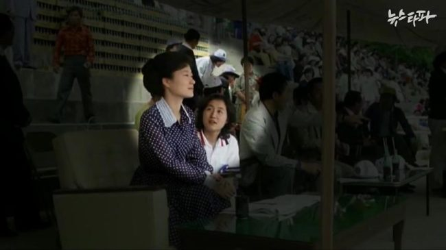 An image taken from internet media outlet Newstapa-released footage showing Park Geun-hye (right) and Choi Soon-sil at a university campus in Seoul in June of 1979 where Park attended a public event.