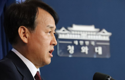 South Korean president orders senior secretaries to resign