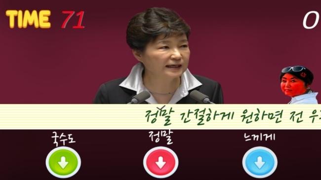 """A Screenshot of """"Choi's Gate"""""""
