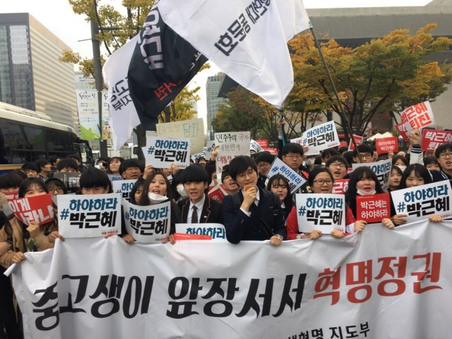 Middle school and high school students march across Gwanghwamun Square in central Seoul, Saturday, calling for President Park's resignation. (Ock Hyun-ju/The Korea Herald)