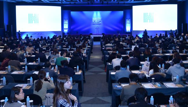 Herald Design Forum 2016 (Park Hae-mook/The Korea Herald)