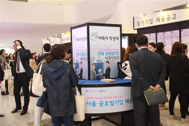"""""""스펙자랑ㆍ모법답안은 탈락의 지름길""""…외국계 기업 성공 '팁'"""