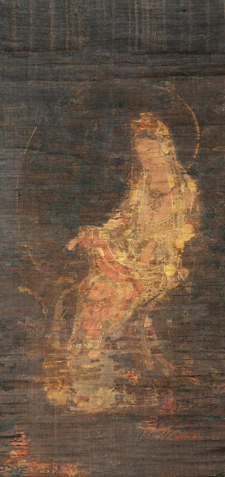 """""""Water-Moon Avalokiteshvara"""""""