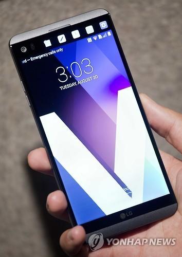 LG V20. (Yonhap)
