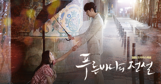 Jun Ji-hyun talks mermaid role, chemistry with Lee Min-ho