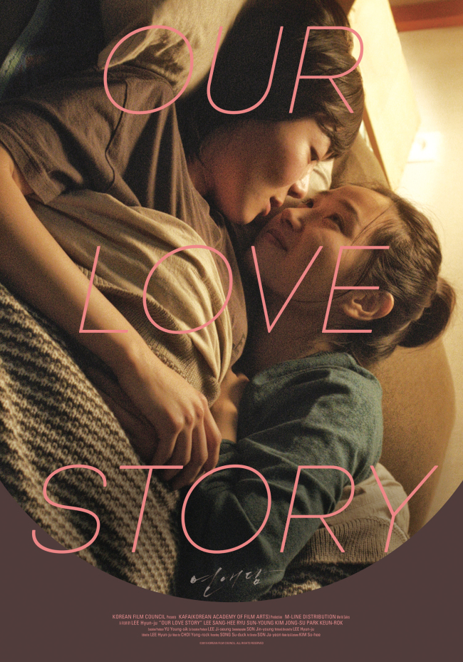 """A poster for """"Our Love Story"""""""