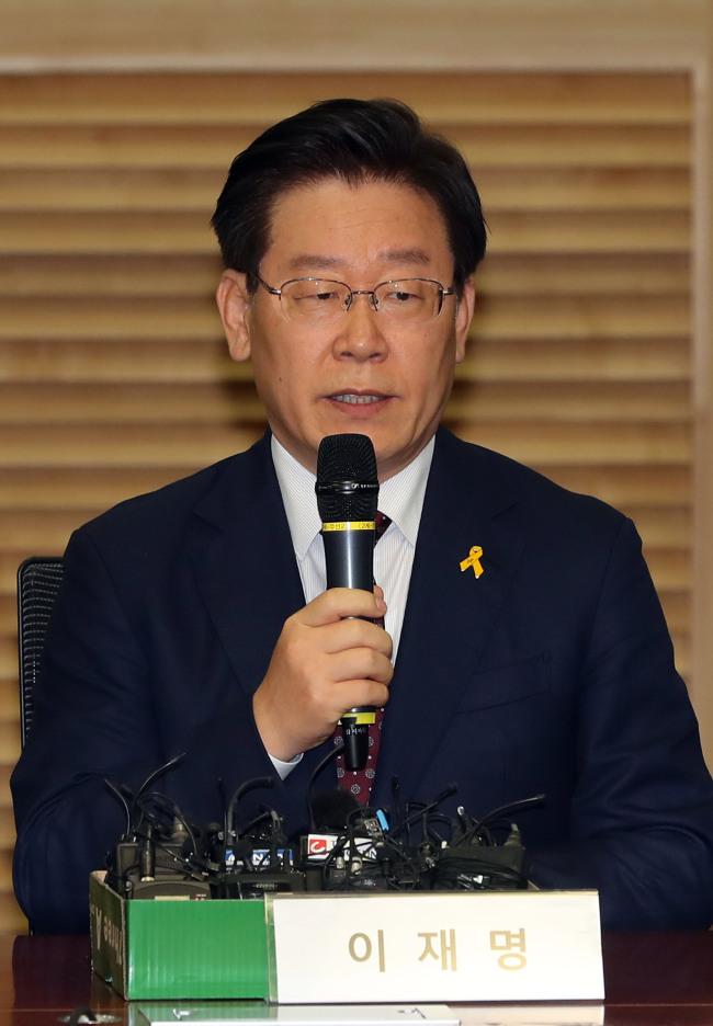 Seongnam City Mayor Lee Jae-myung (Yonhap)