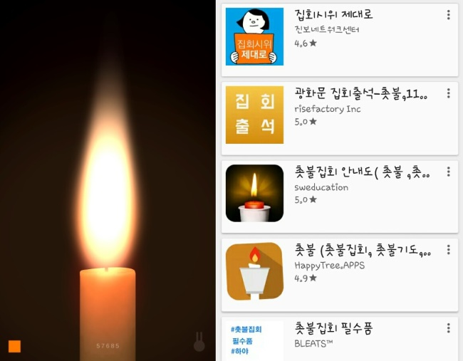 "A candlelight shown on a smartphone (left), and a list of mobile apps that appear when ""rally"" is typed into Google Play (Google Play)"