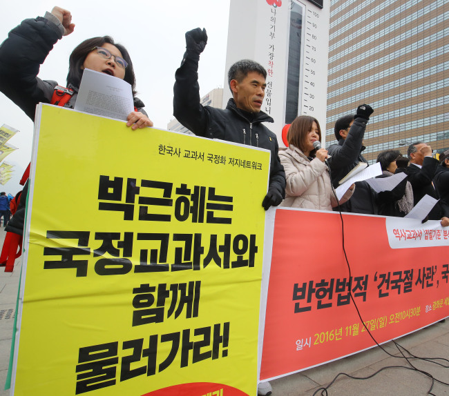 Opponents of the state-authored history textbook plan hold a rally at Gwanghwamun Square in Seoul on Sunday. (Yonhap)