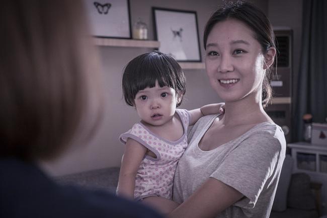 "Actress Gong Hyo-jin stars as Chinese nanny Han-mae in ""Missing."" (Megabox Plus M)"