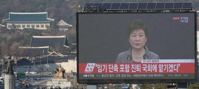 Park says she will ask parliament to decide on cutting down her term in office. (Yonhap)