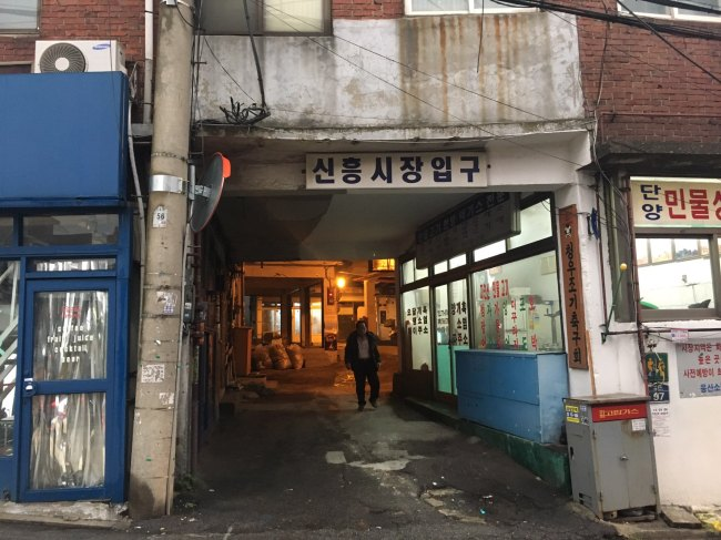 The main entrance of the Shinheung market in Haebangchon, Yongsan-gu in central seoul (Kim Da-sol/The Korea Herald)
