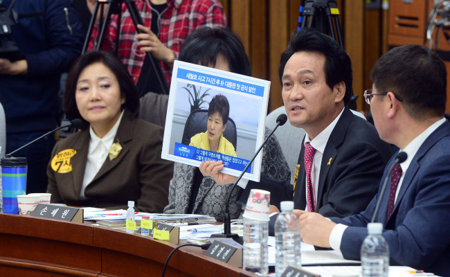 South Korea's parliament votes to impeach President Park. What happens next?