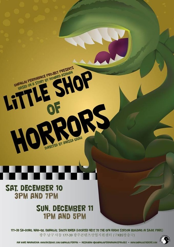 "Poster for ""Little Shop of Horrors"" (GPP)"