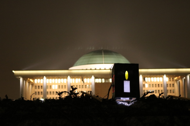 The National Assembly in Seoul, a day prior to the impeachment. (Son Ji-hyoung/ The Korea Herald)