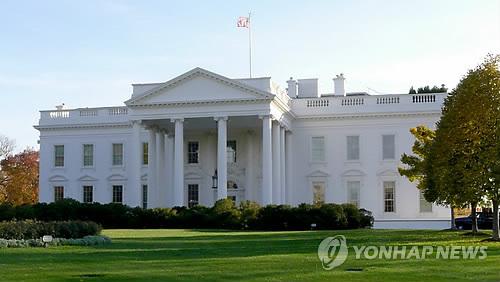 White House (Yonhap)