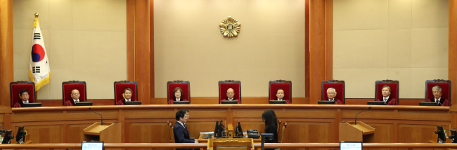 The nine judges of the Constitutional Court (Yonhap)