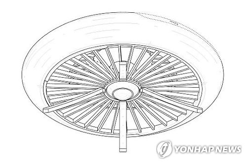 This photo captured from a website of the Korean Intellectual Property Office shows a design of Samsung's disc-shaped drone. (Yonhap)
