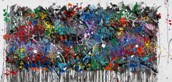 """Open Your Eyes,"" by American graffiti artist JonOne (Seoul Arts Center)"