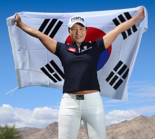 South Korean golfer Pak Se-ri (CICI)