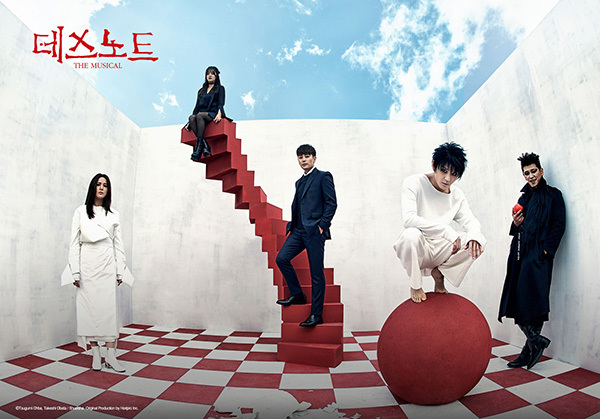 """Promotional image for the musical """"Death Note,"""" starring Kim Jun-su (C-JeS Entertainment)"""