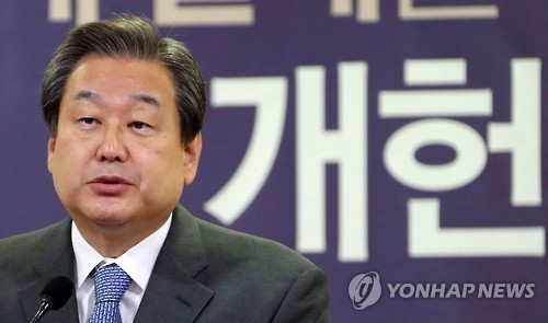 Rep. Kim Moo-sung of the ruling Saenuri Party (Yonhap)