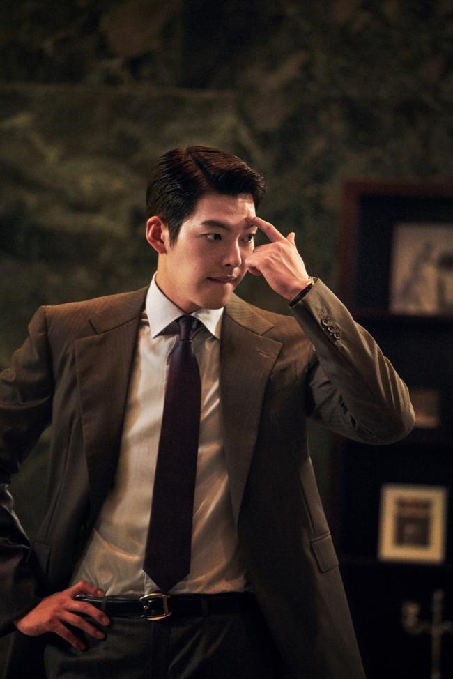 Kim Woo-bin stars in