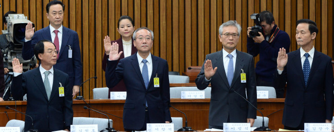 Witnesses of the third parliament hearing (Yonhap)