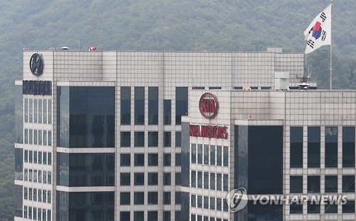 Hyundai Motor Group headquarters in Seoul. (Yonhap)