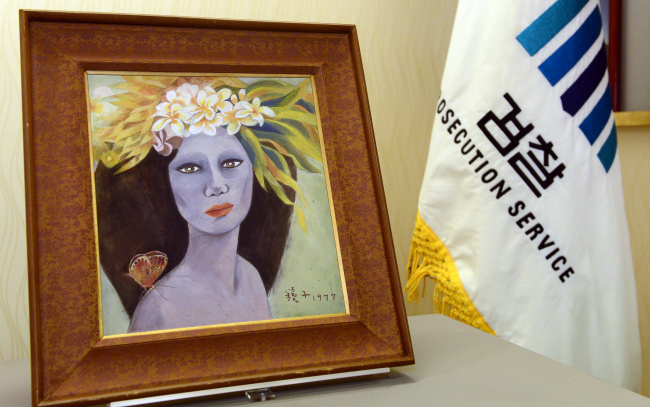 """Beautiful Woman"" is displayed at the Seoul Central District Prosecutors' Office on Monday. (Yonhap)"