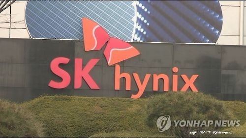 Hynix making $2.7bn bet on NAND market