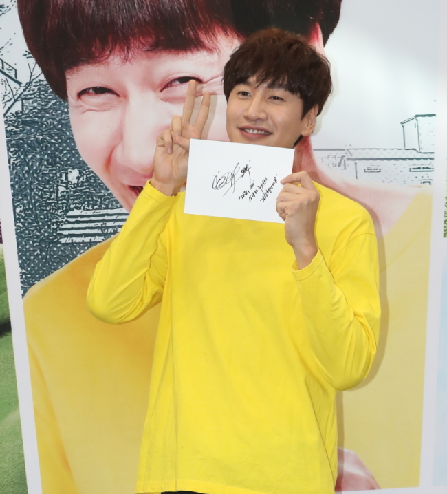 Actor Lee Kwang-soo waves at a fan meeting held in Yeouido, Seoul, on Dec. 2. (Yonhap)
