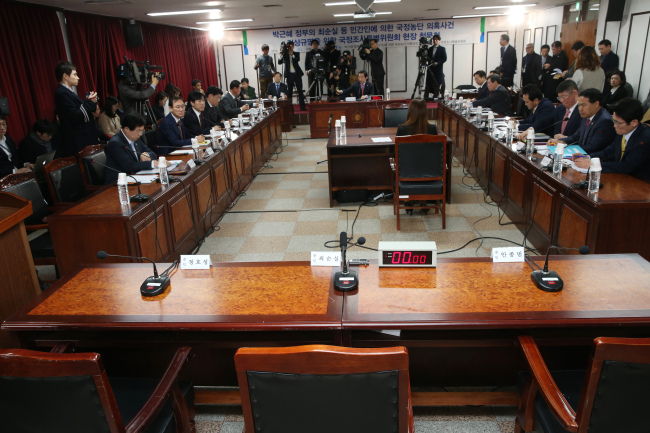 The seats for three key witnesses are vacant at a parliamentary hearing at the Seoul corrections headquarters in Uiwang, south of Seoul, Monday. Choi Soon-sil refused to show up for the first hearing to be held at a prison facility in 19 years. (Park Hae-mook/The Korea Herald)