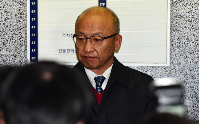 South Korea pension fund head arrested in scandal probe