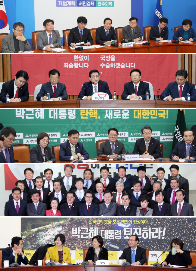 With the initiation of a new party by Saenuri defectors on Tuesday, the National Assembly turned into a five-party structure. (From top) The Democratic Party of Korea, the Saenuri Party, the People's Party, the reformative conservative party (official name yet to be decided), and the Justice Party. (Yonhap)