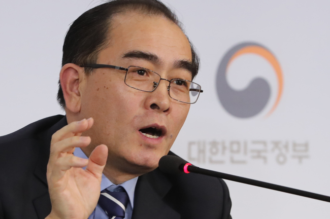 Former North Korean diplomat Thae Yong-ho on Tuesday speaks at a press conference where he described the reclusive state under the rule of Kim Jong-un. (Yonhap)