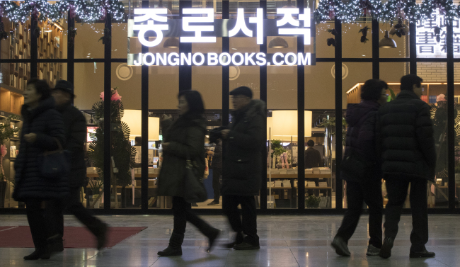 People walk past the entrance of Jongno Books, which opened on Friday at Jongno 1-ga. (Yonhap)