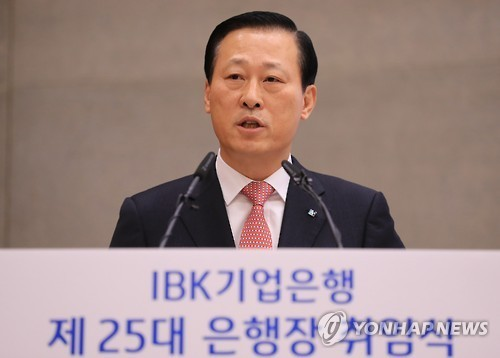 Kim Do-jin, new CEO of the Industrial Bank of Korea, delivers a speech during his inauguration ceremony in Seoul on Dec. 28, 2016. (Yonhap)