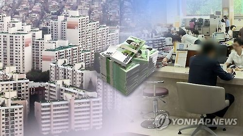 An image of home purchases in a photo provided by Yonhap News TV. (Yonhap)