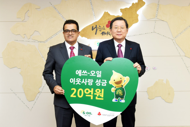 S-Oil CEO Othman Al-Ghamdi (left) poses for a photo with Community Chest of Korea Chairman Hur Dong-soo at a donation ceremony in Seoul, Thursday. (S-Oil)
