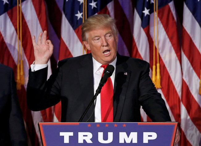 Donald Trump (Yonhap)
