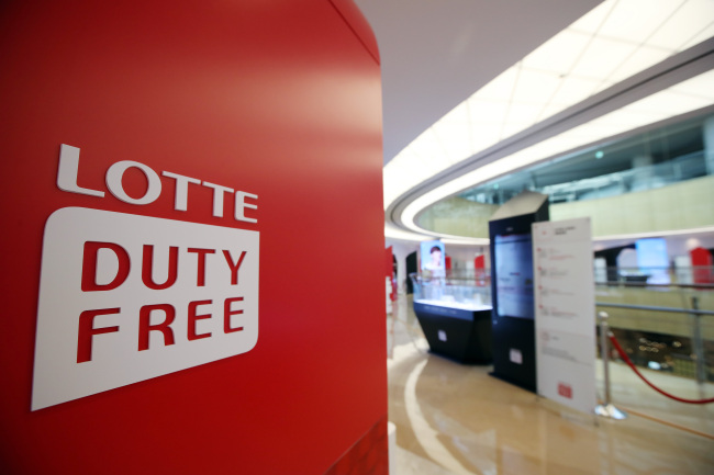 Lotte Duty Free's World Tower outlet (Yonhap)