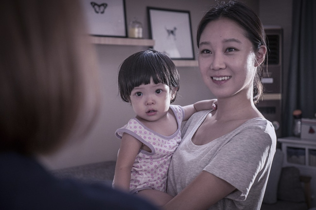 """Actress Gong Hyo-jin stars in the film """"Missing."""" (Lotte Entertainment)"""