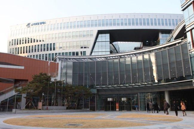 Startup Campus in Pangyo, Gyeonggi Province (Park Ga-young/The Korea Herald)