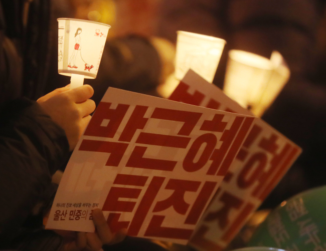 Choi, Park cases in court