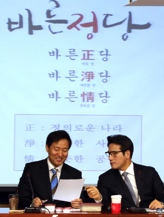 Choung Byoung-gug, head of the Barun Party's preparation committee, explains the meaning of 'Barun Party' to former Seoul Mayor Oh Se-hoon at the plenary session and general meeting on Monday (Yonhap)