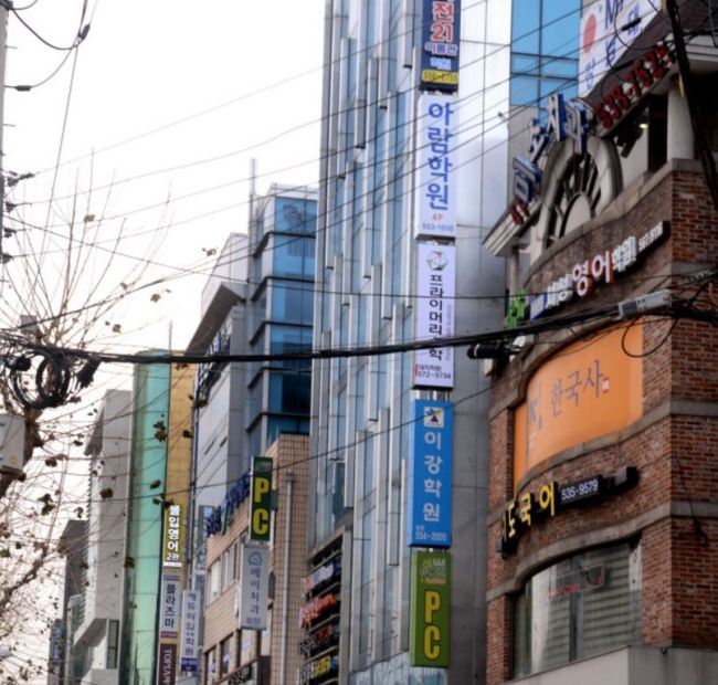 Multiple signs for hagwons, or cram schools, are seen in downtown Seoul (Herald DB)