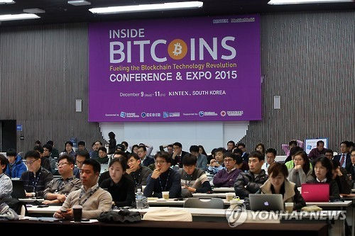 An international conference on bitcoin is held in South Korea in 2015 in this file photo. (Yonhap)