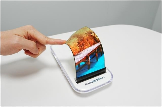 Samsung likely to unveil foldable phones in Q3
