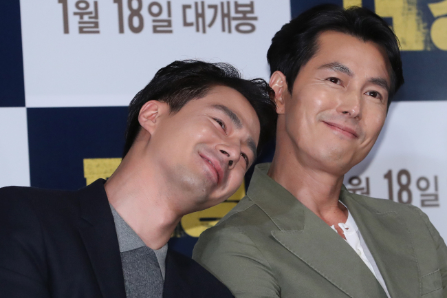 Zo In-sung (left) and Jung Woo-sung during the premiere for